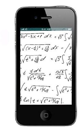 экзамен по высшей математике